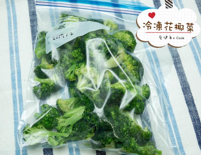 冷凍花椰菜.jpg