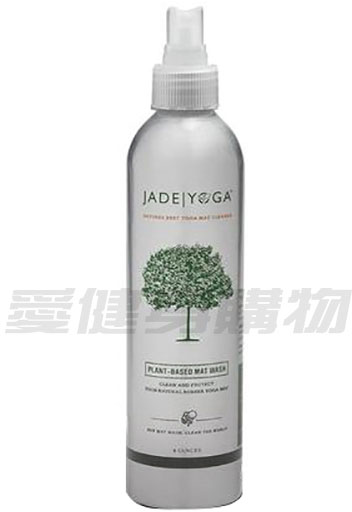 jade yoga clean.jpg